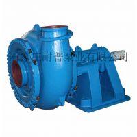 G沙砾泵,耐普铸钢耐磨砂浆泵