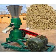 大产量草粉挤粒机 青草秸秆造粒机 饲养场颗粒机