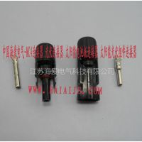 供应中国海爱电气-江苏海爱电气太阳能光伏MC4连接器