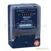 苏州德力西厂家批发供应单相电度电能表  型号总类齐全品质保证