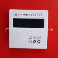 供应 2050四路联网温控器 温度控制测温仪 仓库工厂测温