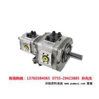 nachi双联齿轮泵IPH-22B-6.5-6.5-11 【型号齐全】