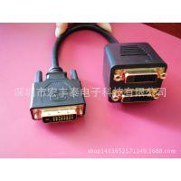 供应高清DVI 一分二双胞胎连接线一台主机接两显示器经济实用