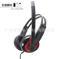 硕美科 Salar/声籁A584 电脑耳头戴式带麦克风/线控时尚游戏耳机