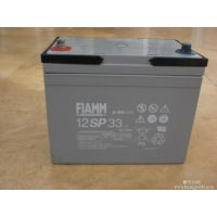 FIAMM非凡蓄电池12SP70价格/意大利非凡蓄电池12V70Ah现货报价