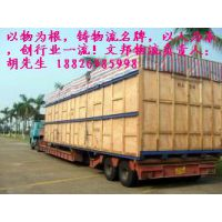 东莞塘厦物流公司电话188-2698-5998塘厦货运公司