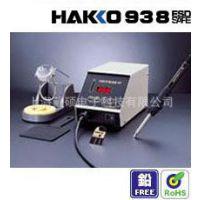 HAKKO 938 电焊台 白光