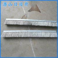 厂家直销 高品质机床罩条刷 防水条刷