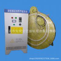 东莞金艺盛电镀设备供应全新感应加热节能系统