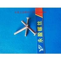 顺德区螺丝厂-304耐腐蚀螺丝抗高温不锈钢螺丝-过盐雾测试螺丝