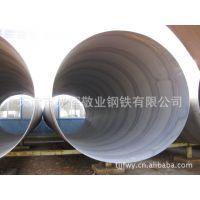 Q235螺旋管 426*10 大口径,壁厚均有现货 均为大厂家品牌