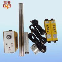 天津冲床光电保护器装置意普兴ESA系列16-300吨专用安全光栅