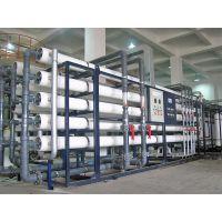 大型反渗透水处理设备厂家,贵州/湖南/四川反渗透纯化水设备