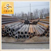 【三富】优质供应cr15轴承钢管 gcr15无缝管 gcr15轴承钢管