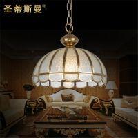 圣蒂斯曼 欧式全铜餐吊灯 小型书房吊灯 餐厅全铜灯 钻石玻璃灯罩
