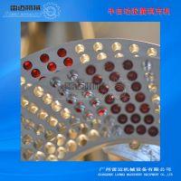 保健品胶囊填充机 雷迈全自动胶囊填充机 国标GMP标准