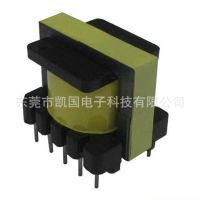 厂家直销ETD29高频变压器电子变压器充电器变压器电源变压器