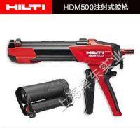 喜利得注射式胶枪  HDM 500 新款上市  产品升级