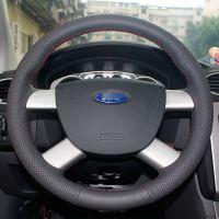 腾信 福特Ford经典款福克斯专用手缝真皮方向盘套 汽车把套改装