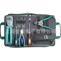 台湾宝工太阳能剪剥压接工具组 太阳能安装维修专用工具