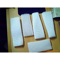 厂家直销供应水果网套 专业定制产品包装保护防压网套 品质上乘
