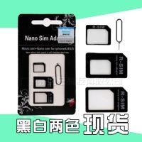 诺斯卡套 中性英文包装 sim卡套手机还原卡套 手机卡贴还原卡托