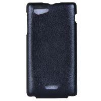 Sony Xperia J 保护套 索尼st26i上下开手机皮套 荔枝纹皮套