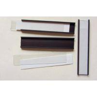 卡槽C型橡胶软磁标签 200 150 100 80 50*25 30 40 50MM货架储物柜磁标牌