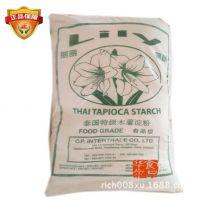 泰国产 丽丽牌 LILY 木薯淀粉 生粉 鱼丸芋园造纸原料 50公斤
