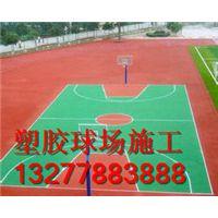 平南球场硅胶地坪施工实例,平南塑胶球场材料在那有卖?