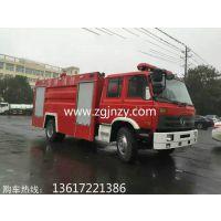 河南焦作东风153消防车价格免费咨询13617221386