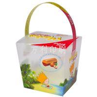 pet盒子 透明塑胶包装盒 www.wanlico.cn