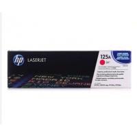 HP CB541A 542A 543A 惠普125A彩色硒鼓适用惠普1215 1515 机型