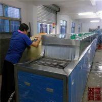 铠瑞厂家直销江苏、南京、常州、无锡、苏州全自动超声波清洗设备