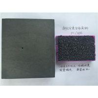 首饰盒料|知音塑胶夹具料(优质商家)|首饰盒料价格