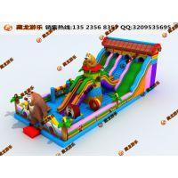 充气城堡室外乐园 儿童游乐设施充气玩具 中型蹦蹦床乐园滑梯城
