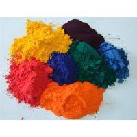 供应世纪金环颜料不退色化肥着色剂(XJH-01)