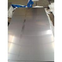 SUS304高弹性进口不锈钢薄板材