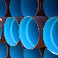 厂家热销hdpe双壁波纹管聚乙烯塑料波纹管 排污管dn400