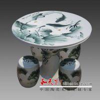 和艺陶瓷 tczd-221 青花山水瓷桌 青花桌椅 庭院摆设 高温烧制的陶瓷桌子