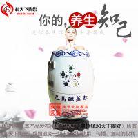 汗蒸馆专用陶瓷养生缸 青花汗蒸樽 可加印logo 和艺陶瓷