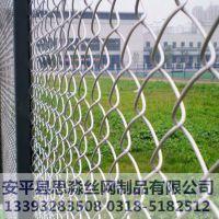 河北思淼勾防护铁丝网勾花网体育场围网厂家