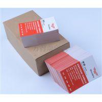 供应光明优质名片设计印刷加工,光明高档名片印制,东周卡片定做,凤凰厂牌设计制作