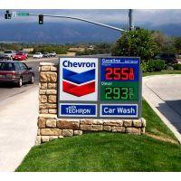 惠众宇供应中石油加油站户外数字8寸红色LED油站屏总代理