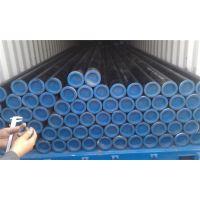 高压锅炉管(在线咨询)、长沙WB36钢管、WB36钢管三通