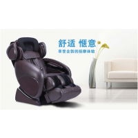 2016春天印象智能豪华按摩椅Y4按摩椅在梅州市招收经销商代理