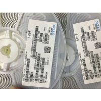 C3216X7R1E475KT000N 1206 X7R 4.7UF 25V TDK贴片电容