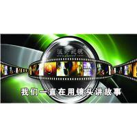 南宁派奇影视(在线咨询),南宁视频拍摄,视频拍摄外包