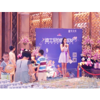 上海晚会派对暖场活动策划公司