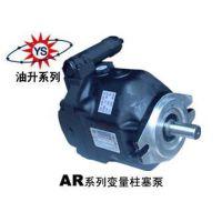 台湾油升YEOSHE柱塞泵V18A3R10X